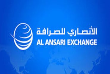 Al Ansari Exchange Service Providers In Doha Qatar